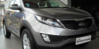 Mobil Kia Sportage